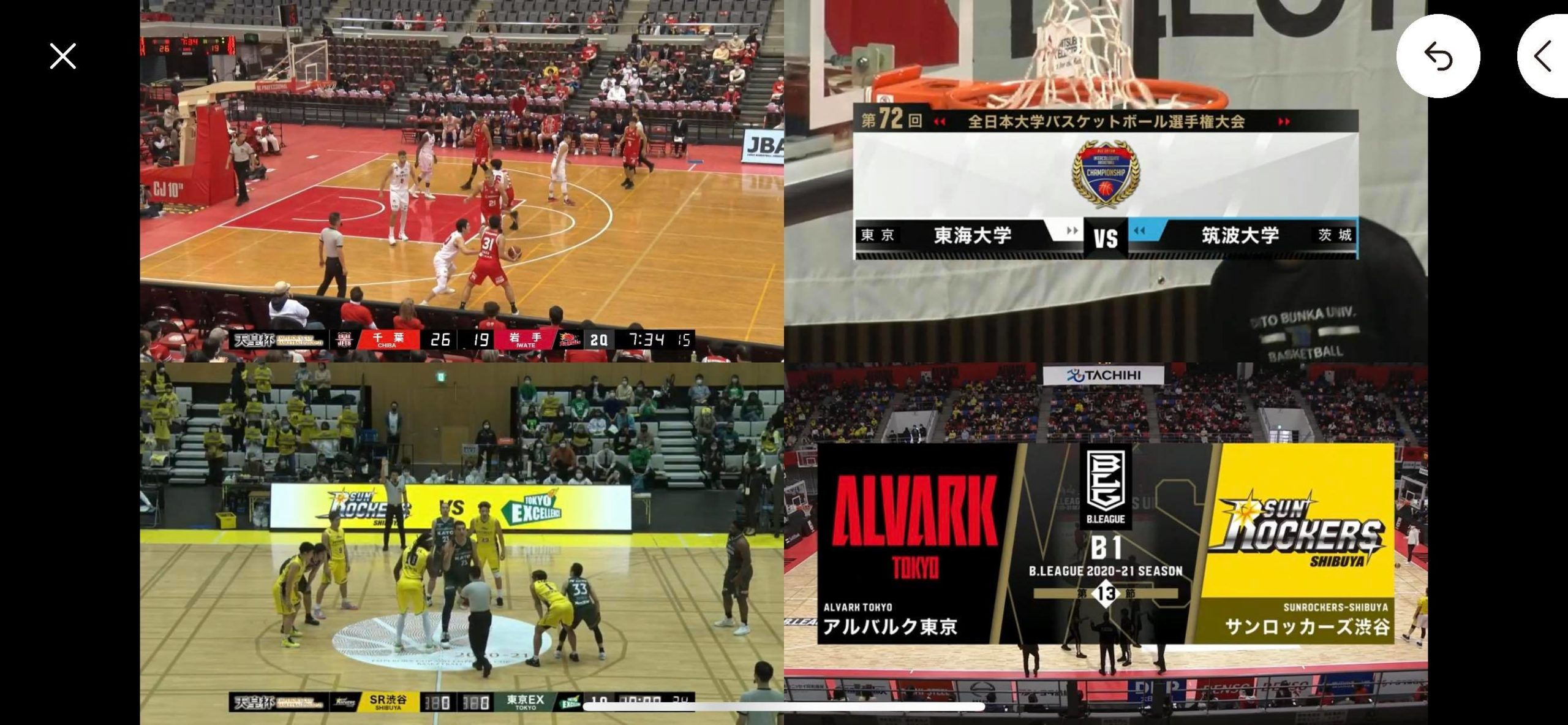 BasketLive-App-4screen