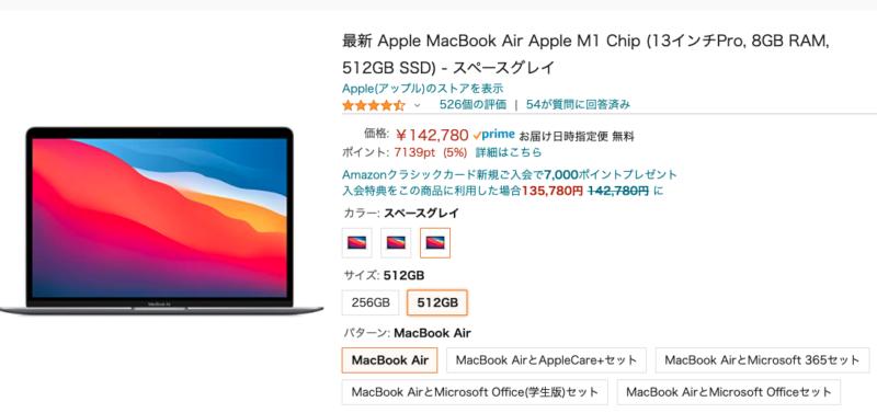Amazon-macbookair